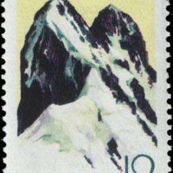 марка Ушба Кавказ