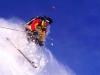Горные лыжи. Фото